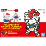 Hello Kitty RX 78 2 Gundam Plastic Model Kit Bandai