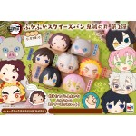 FukaFuka Squeeze Bread Kimetsu no Yaiba Vol 2 Pack of 8 MegaHouse