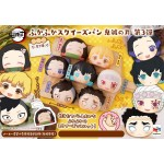 FukaFuka Squeeze Bread Kimetsu no Yaiba Vol 3 Pack of 8 MegaHouse