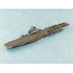 Waterline Exclusive Royal Navy Aircraft Carrier Illustrious Benghazi Attack Operation 1/700 Aoshima