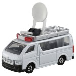 Tomica No.107 Satellite Communication Van Takara Tomy