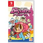 Nintendo Switch Mr. Driller Encore Bandai Namco