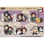 Rubber Mascot Buddy Colle Kimetsu no Yaiba Vol.3 Pack of 6 MegaHouse