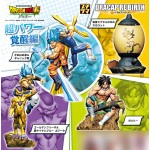 Dragon Ball Dracap RE BIRTH Super Power Awakening Ver. Pack of 4 MegaHouse