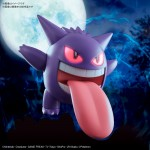 Pokemon Plastic Model Collection 45 Select Series Gengar BANDAI SPIRITS