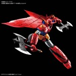 HG 1/144 Getter Dragon Plastic Model Getter Robo G BANDAI SPIRITS