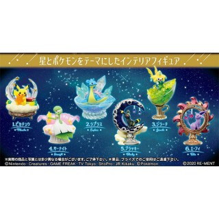 Pokemon Raining Stars Night Starrium Pack of 6 RE-MENT