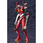Evangelion Rebuild of Regular Humanoid Final Battle Model 02 Beta Model Kit 1/400 Kotobukiya