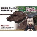 Girls und Panzer Tank Destroyer Jagdtige Kuromorimine Girls High School Model Kit 1/72 Platz