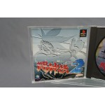 (T2E17) BATTLE AREA TOHSHINDEN 2 PLAYSTATION USED