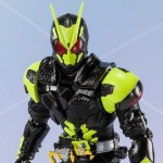S.H. Figuarts Kamen Rider Reiwa - The First Generation Kamen Rider 001 Bandai Limited
