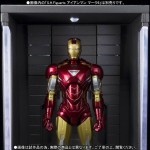 S.H. Figuarts Hall of Armor Bandai Limited