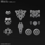 30MM 1/144 Unmanned Reconnaissance Option Armor Plastic Model 1/144 BANDAI SPIRITS