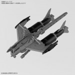 30MM 1/144 Extended Armament Vehicle Plastic Model 1/144 BANDAI SPIRITS