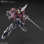 HGBDR 1/144 Gundam Astray Series New Unit Plastic Model Gundam Build Divers ReRISE 1/144 BANDAI SPIRITS
