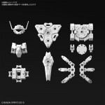 30MM 1/144 Commander Option Armor Plastic Model 1/144 BANDAI SPIRITS