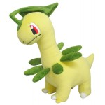 Pokemon ALL STAR COLLECTION Plush PP169 Bayleef San-ei Boeki