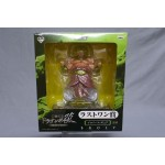Dragon Ball Kai Ichiban Kuji LAST ONE prize BROLY Banpresto