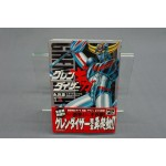 Grendizer Goldorak Champion Red comics vol. 1 GO NAGAI - Dynamic production