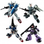 Mobile Suit Gundam G Frame 11 Pack of 10 Bandai