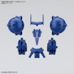 30MM High Mobility Option Armor Plastic Model 1/144 BANDAI SPIRITS