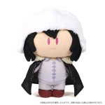 Bungo Stray Dogs Yorinui Plush Fyodor D Movic
