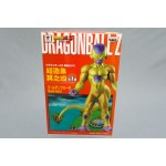 Dragon Ball Z DBZ Fukkatsu no F Super Concrete Collection Golden Frieza Freezer Banpresto