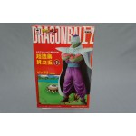 Dragon Ball Z DBZ Fukkatsu no F Super Concrete Collection Piccolo Banpresto
