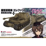 Girls und Panzer 1/72 Heavy Tank Destroyer Elephant Kuromorimine Girls High School Plastic Model Platz