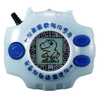 Digimon Adventure Digivice Ver.Complete Bandai Limited