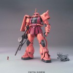 MG 1/100 MS 06S Chars Zaku ver.2.0 Plastic Model Bandai