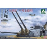 Battleship Yamato Type 94 No.1 Main Gun Turret Plastic Model 1/72 TAKOM