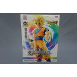 Dragon Ball Z DBZ Master stars Piece King of Coloring colosseum SON GOKOU Banpresto