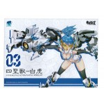 ATK Girl Four Great Beasts White Tiger Plastic Model 1/12 Doyusha