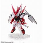 NXEDGE STYLE Gundam Astray Red Dragon Mobile Suit Gundam SEED DESTINY ASTRAY R BANDAI SPIRITS