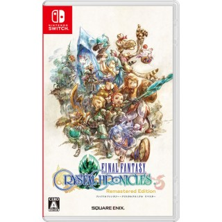 Nintendo Switch Final Fantasy Crystal Chronicle Remastered Square Enix