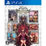 PS4 Kingdom Hearts Melody of Memory Square Enix