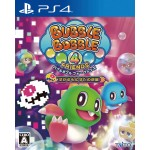 PS4 Puzzle Bobble 4 Friends Skull Monsters Revenge Taito