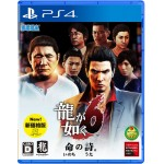 PS4 Ryu ga Gotoku 6 The Song of Life New Price Edition SEGA Games