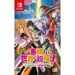KonoSuba Nintendo Switch Kibou no Meikyu to Tsudoishi Boukensha tachi Plus Regular Edition ENTERGRAM