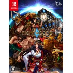 Nintendo Switch Fight of Gods Special Package Edition COSEN