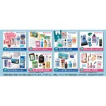 Petit Sample My Towns Little Drugstore Pack of 8 RE-MENT