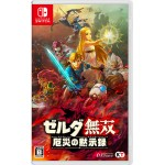 Musou Nintendo Switch Hyrule Warriors Age of Calamity Koei Tecmo Games