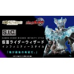 S.I.C. KAMEN RIDER WIZARD INFINITY STYLE Bandai Collector