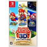Nintendo Switch SUPER MARIO 3D ALL-STARS (MULTI-LANGUAGE) NEW
