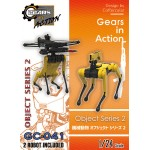 Girls In Action Series 1/24 Mechanical Animal Object Series 2 TORI FACTORY