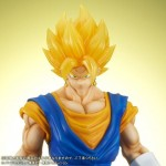 Dragon Ball Z DBZ Gigantic Series Super Vegetto (Ver.2) X-Plus Limited
