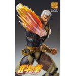 Super Action Statue Fist of the North Star Raoh Medicos Entertainment
