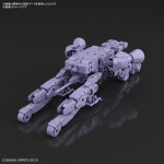 30MM 1/144 Extended Armament Vehicle Plastic Model BANDAI SPIRITS