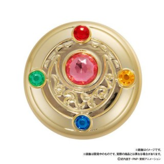 Pretty Guardian Sailor Moon Compact House Premium Collection Bandai Limited